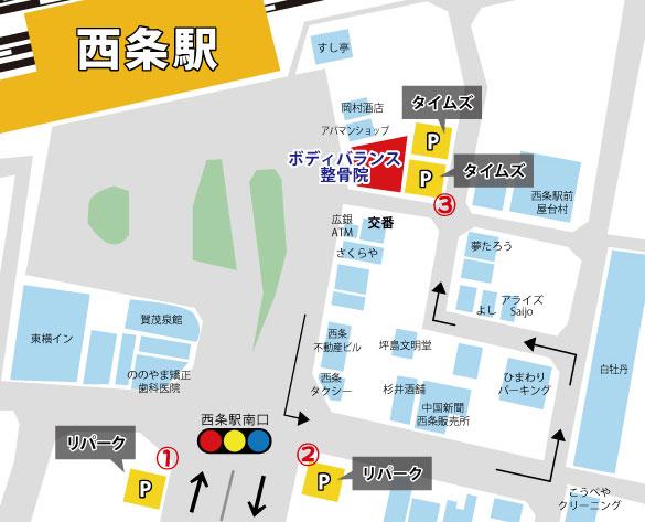 西条駅地図