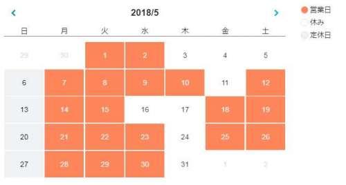 出勤カレンダー5月